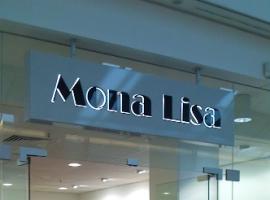 Mona Lisa Boutique - Lichtwerbeanlage
